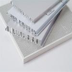 公司定制木纹大理石纹铝蜂窝板