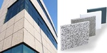 金钟公司直供美观耐看铝单板
