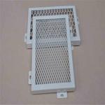 绍兴木纹充电站铝单板