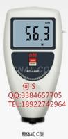 安妙鋁板氧化膜涂層測厚儀AC-110C