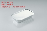450ml長方形錫箔紙飯盒 工廠生產