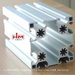 本公司供應鋁型材 出廠價直銷批發  產品齊全