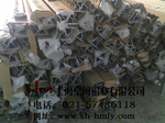 供應各種工業鋁型材 異型材 鋁型材