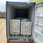 96%-97%鋁含量進口再生合金鋁錠