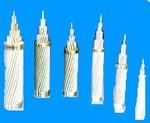 LGJ,LJ鋼芯鋁絞線