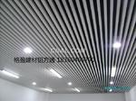 揚中鋁方通句容鋁方通吊頂規格臺州鋁方通興化鋁方通鋁挂片