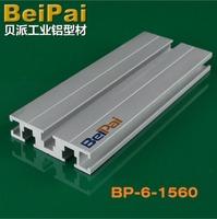 1560工業鋁型材鋁型材機器人臺面