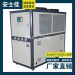 供应风冷式冷水机 可定制 质量放心