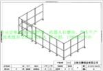 制作工业铝型材框架 支架 防护栏