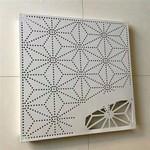廠家供應鋁雕花板 幕墻鋁單板