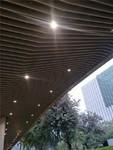 商場酒店娛樂場所幕�晹Q頂鋁方通