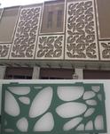 广东河源图书馆装饰氟碳铝单板