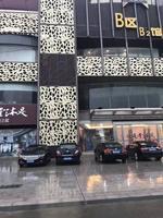家居廣場裝飾造型鏤空鋁單板廠家
