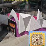 岳陽購物廣場裝飾鏤空雕刻鋁單板