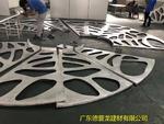 佛山专属破碎的艺术镂空雕刻铝单板