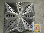 江西吉安破碎的艺术镂空雕刻铝单板