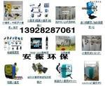 鍋爐加藥泵 化工計量泵