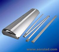 供應80-180加厚鋁合金易拉寶