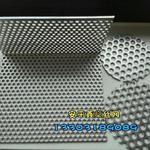 不锈钢冲孔板厂