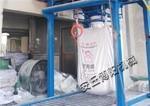 硫酸鋇噸包裝秤 噸袋包裝機