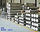 供应氧化铝板 7075、A2014 铝合金
