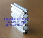 上海工业铝型材生产厂家2080型材