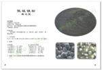 供應 低硅鐵粉 再生鋁專用 。