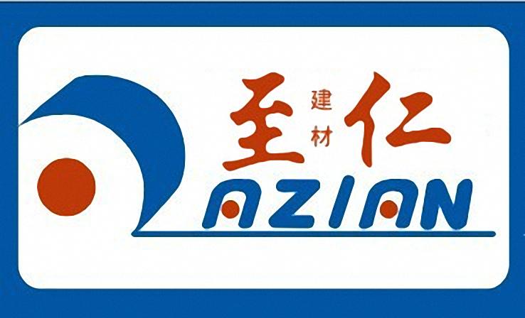 佛山至仁建材科技有限公司