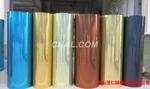 至仁公司專業生產超寬拋光鏡面鋁板