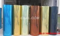 至仁公司专业生产超宽抛光镜面铝板
