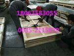 防锈压型铝板 合金瓦楞铝板厂家