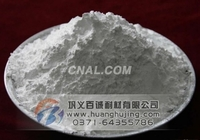 百誠耐材氧化鋁粉研磨氧化鋁拋光粉