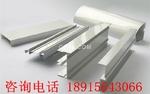 江苏杭诚阳极氧化铝型材