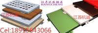 江苏杭诚铝单板型材