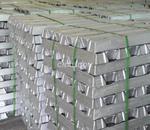供應重熔用鋁錠100.1 價格