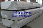 美国进口7075铝合金板