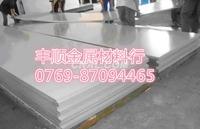 5083超平铝板