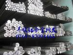 供应5083可焊接铝材