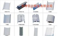 電泳香檳凈化鋁材-天津