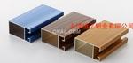 天津電泳氧化鋁型材廠家