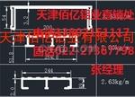 专业生产铝合金建筑模板铝材厂