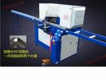 45度角铝型材切割机 飞研自动化