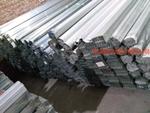 电泳香槟铝合金天槽地槽厂家-天津