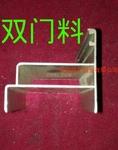 电泳白净化铝型材生产厂家