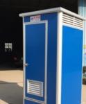 鋁合金噴涂農村廁所改造型材廠家