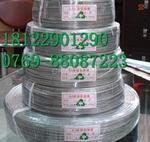 进口铝棒 美铝ALCOA 加铝ALCAN