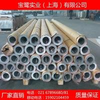 大口径铝管 6063无缝铝管 铝棒