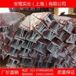 T型鋁 T型梁 T字凈化鋁型材