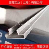 氧化鋁槽 U型鋁槽條 各規格槽板條