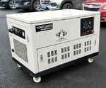 10kw静音汽油发电机供应